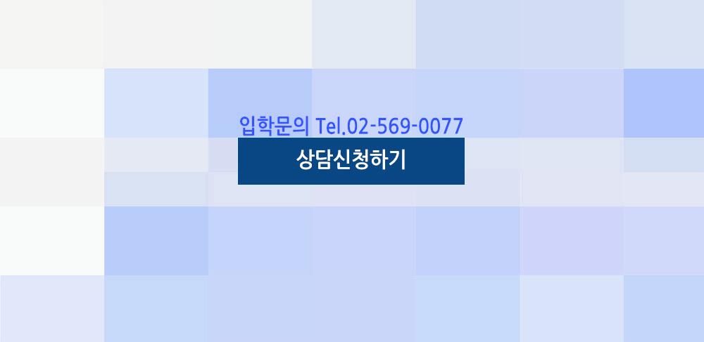js연기아카데미-4.png