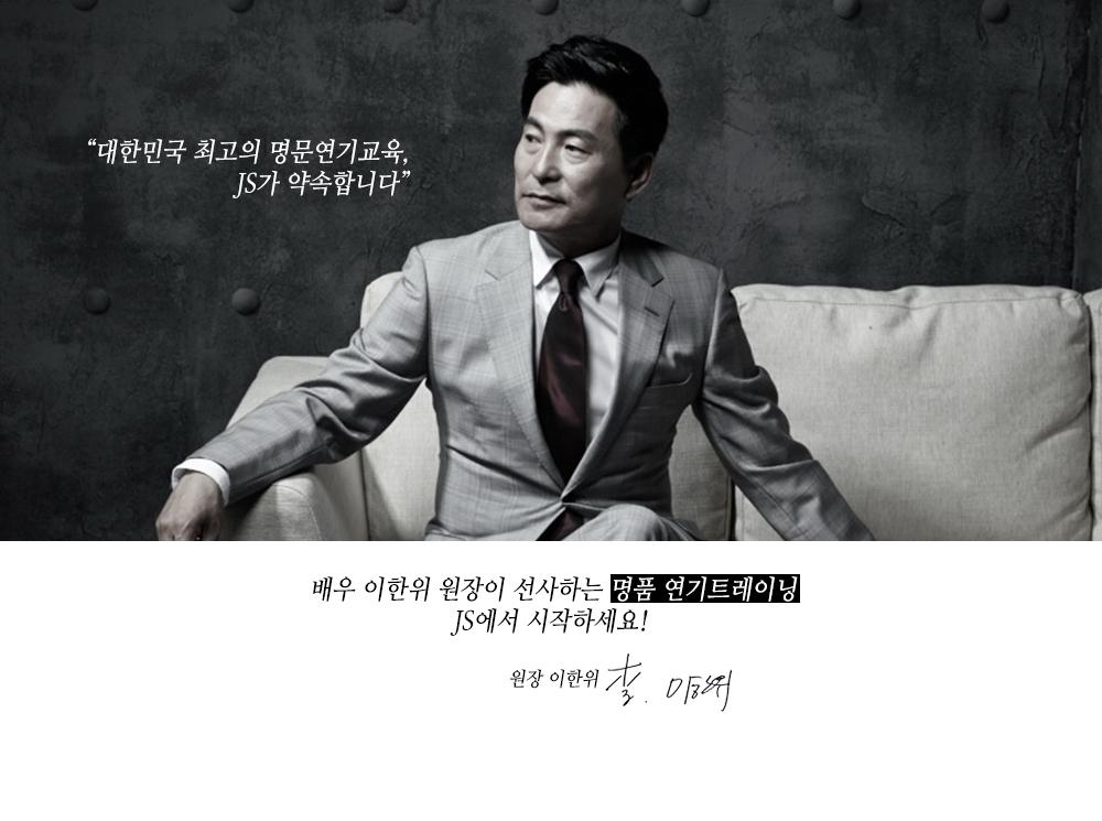 9기방송연기_상세_2-3.jpg