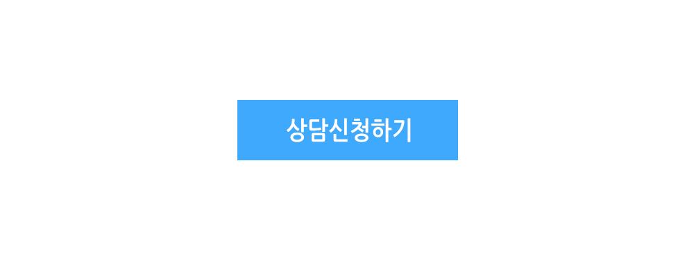 9기방송연기_상세_2-2.jpg